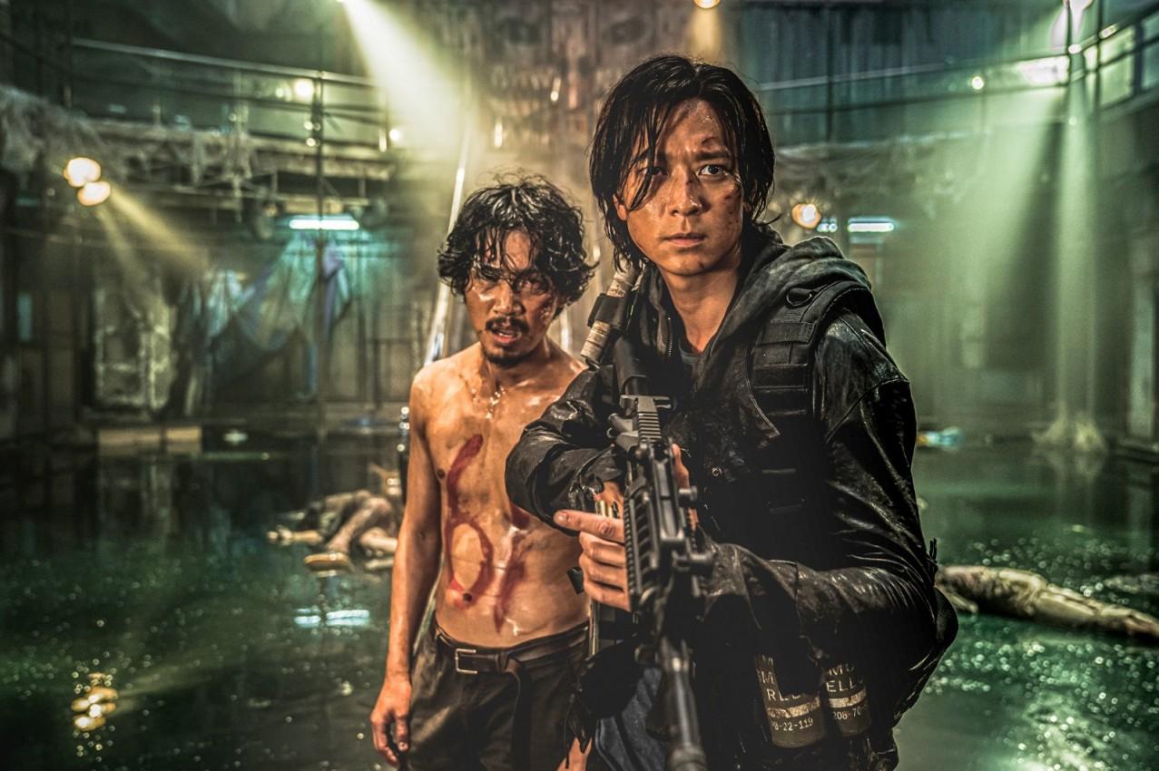 Estación Zombie 2: Península (estreno)